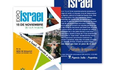Expo Israel . Flyer